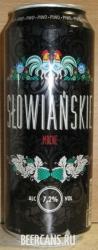 Slowianskie