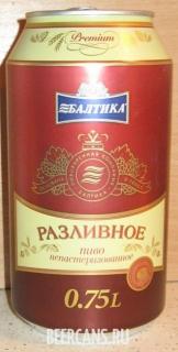 0,75L baltika