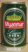 0,33L Myanmar